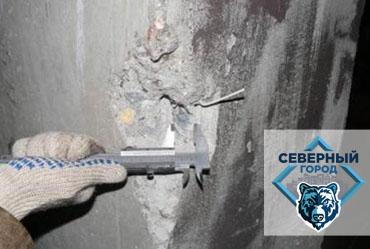 Поиск арматуры в бетоне в строительной лаборатории