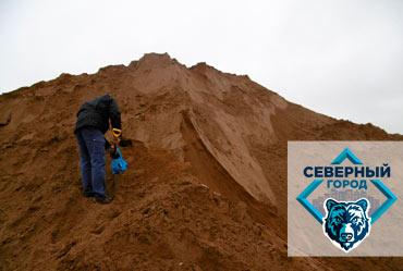 Испытания песка и щебня по ГОСТу
